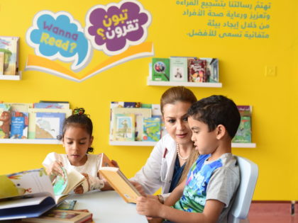 """Wanna Read ?"" Initiative at Saqr Hospital- Gallery"