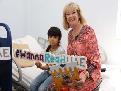 """Wanna Read?"" Latest Initiative"