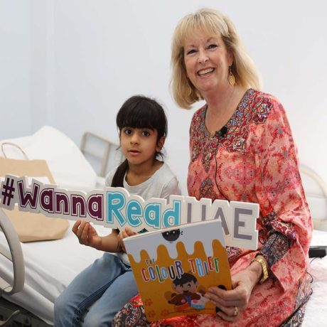 """Wanna Read ?"" Latest Initiative"