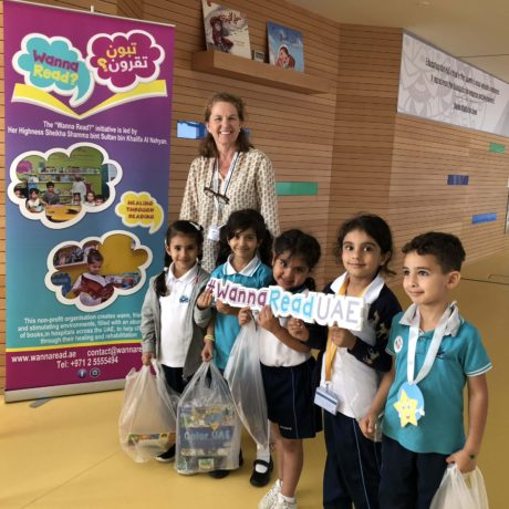 """Wanna Read?"" at Ajyal School"