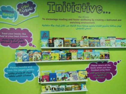 """Wanna Read?"" Initiative at Pediatric Ward, Al Ain Hospital"