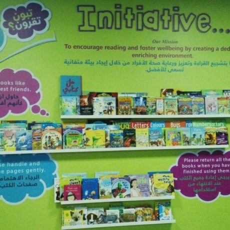 Wanna Read Initiative at Pediatric Ward, Al Ain Hospital