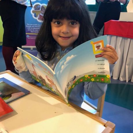 """Wanna Read?"" and Khalifa University Gift Giving Day"