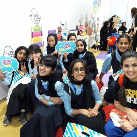 """Wanna Read?"" – Abu Dhabi International Book Fair"