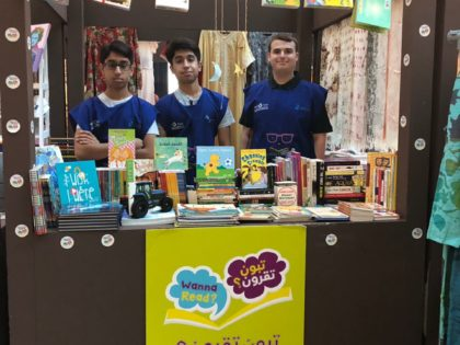 """Wanna Read?""  Ramadan Charity Book Sale 2018 at Abu Dhabi Mall"