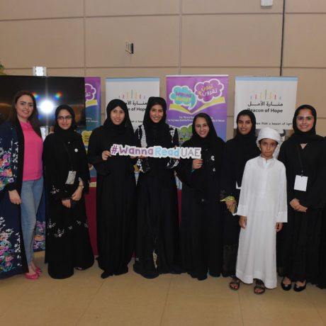 """Wanna Read?"" at Zayed University"